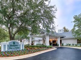 Hampton Inn & Suites Wilmington/Wrightsville Beach, hotel in Wilmington