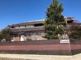 familie, hotel near Sanzen-in Temple, Otsu