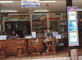 Harmony House, hostel in Phi Phi Don