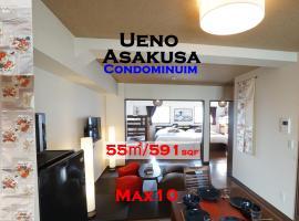 Asakusa Eight -Tokyo Condominium Hotel-, apartment in Tokyo