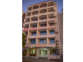 Shweiki International Hotel, hotel in Aqaba