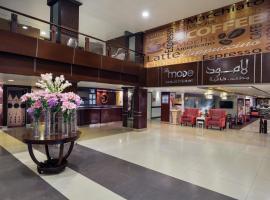 فندق الناصرية جولدن توليب، فندق في الرياض