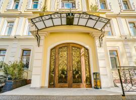 Sadovnicheskaya Suites, hotel near Saint Basil's Cathedral, Moscow