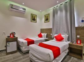 Rouh Taiba Hotel, hotel in Al Madinah