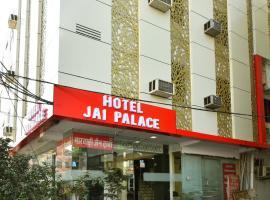 Hotel Jai Palace Jaipur, hotel in Jaipur