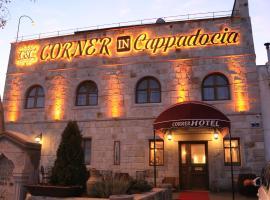 Corner in Cappadocia, отель в Невшехире