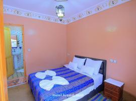 Hotel Aremd - Aroumd Imlil Armed, Hotel in Imlil