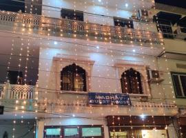 Madhav Guest House, hotel near Jaipur Railway Station, Jaipur