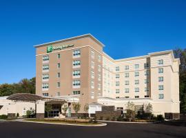 Holiday Inn & Suites Philadelphia W - Drexel Hill, an IHG Hotel, hotel near Battleship New Jersey, Drexel Hill