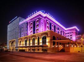 Swiss Diamond Hotel Prishtina, hotel in Pristina