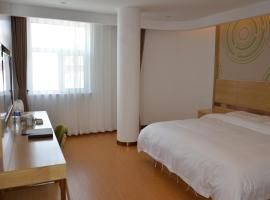 GreenTree Inn Tangshan Lubei District Hancheng Likang Hospital Express Hotel, hotel in Tangshan