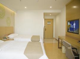 GreenTree Inn Jinan Yaoqiang Airport Airport Road Business Hotel, hotel near Jinan Yaoqiang International Airport - TNA,
