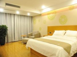 GreenTree Inn Zhenjiang Dagang New District Tonggang Road Butterfly Square Hotel, отель в городе Чжэньцзян