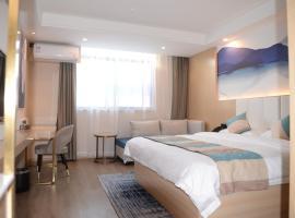 VX Xuzhou Gulou District Yangshan Road Hotel, отель в городе Сюйчжоу