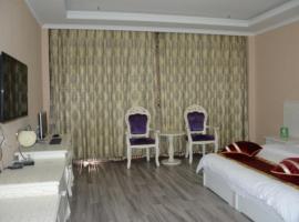 Green Alliance Langfang Xianghe County Xiushui Street PengDa furniture city Hotel, hotel in Langfang
