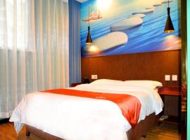 Shell City Lanzhou Chengguan District Zhongshan Road Hotel, отель в городе Ланьчжоу