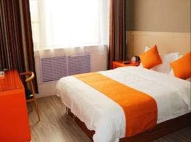 Shell Jining Yinzhou District Beihuan Road Innovation Building Hotel, отель в городе Jining