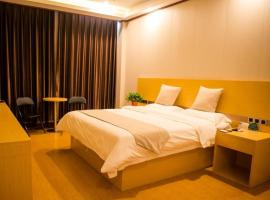 GreenTree Inn Qinhuangdao Lulong County North Gate Road Express Hotel, hotel in Qinhuangdao