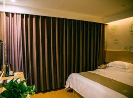 GreenTree Inn Jining Wenshang Square Road Express Hotel, отель в городе Jining