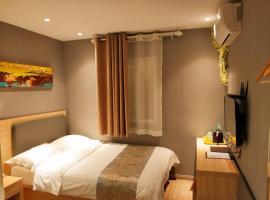 GreenTree Alliance Jinan Yuhua Road Qilu Software Park Hotel, hotel near Jinan Yaoqiang International Airport - TNA, Jinan