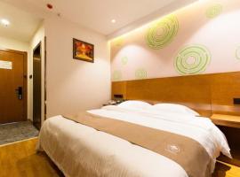 GreenTree Inn Qinhuangdao Beidaihe Express Hotel, hotel in Qinhuangdao