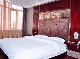 GreenTree Inn Lanzhou Railway Station East Road Business Hotel, отель в городе Ланьчжоу