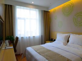 GreenTree Inn Shijiazhuang Yuanshi County Beihuan Road, hotel in Shijiazhuang