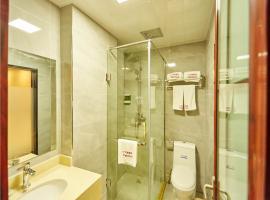 Shell Wuhu City Jinghu District Rehabilitation Road Hotel, отель в городе Wuhu