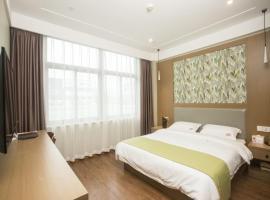 Shell Changzhou Yangrong City Hotel – hotel w mieście Changzhou