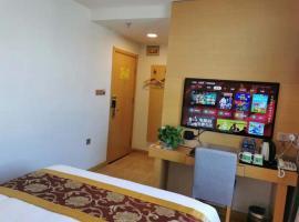 GreenTree Xining Chengzhong Area Dongguan Street Street Hotel, hotel in Xining