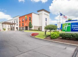 Holiday Inn Express & Suites - Albany Airport - Wolf Road, hotel near Albany International Airport - ALB,