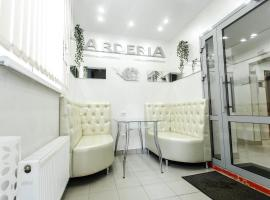 Гостиница Arderia, hotel in Ufa