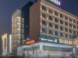 Ginger Surat City Centre, hotel in Surat