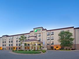 Holiday Inn Express Hotel & Suites Minneapolis - Minnetonka, an IHG Hotel, Mall of America-verslunarmiðstöðin, Minnetonka, hótel í nágrenninu