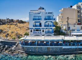 Sea View Apartments, beach hotel in Agios Nikolaos