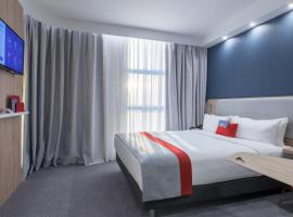 Holiday Inn Express - Yerevan, hotel in Yerevan