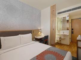 Holiday Inn Express Hyderabad HITEC City, hotel in Hyderabad