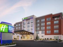 Holiday Inn Express & Suites Sandusky, hotel in Sandusky
