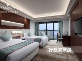 Ramada by Wyndham Wuhan North, hotel near Wuhan Tianhe International Airport - WUH, Wuhan