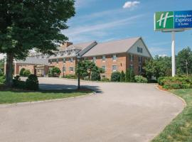 Holiday Inn Express and Suites Merrimack, an IHG Hotel, hotel near State Park, Merrimack