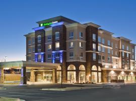 Holiday Inn Express Augusta North, an IHG Hotel, hotel in Augusta
