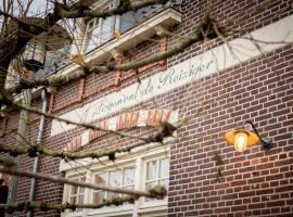 Hotel de Reiziger, hotel in Ottersum