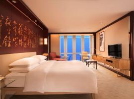 Grand Hyatt Shanghai, hotel near IFC Shanghai International Financial Center, Shanghai