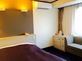Hotel Monteroza Ohta / Vacation STAY 64966、太田市のホテル