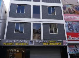 Purohit residency, hotel near Mall of Mysore, Mysore