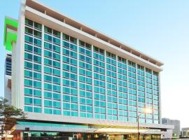 Holiday Inn Tulsa City Center, an IHG hotel, hotel in Tulsa