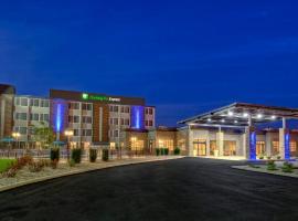 Holiday Inn Express Louisville Airport Expo Center, an IHG Hotel, hotel in Louisville