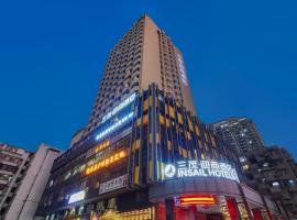 Insail Hotels ( Huanshi Road Taojin Metro Station Guangzhou), hotel in Guangzhou