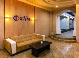 Forum Hotel, отель в Тюмени