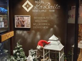 Hotel La Baita, hotel in Madonna di Campiglio